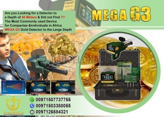 Gold and metal detector | mega g3 device