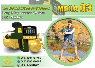 Mega g  | long rang locators systems