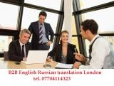 Professional English Russian translation London  Central London