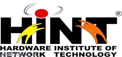 HINT (Hardware Institute of Network Technology)