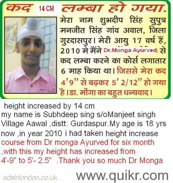 Increase Height 1 TO 9 INCHES with B Tall Dr.Monga Ayurveda height i