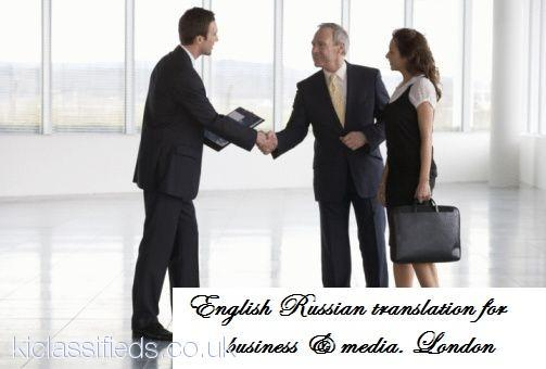 Russian translator London. Mayfair, Westminster, Kensington (Central London Mayfair W1) London
