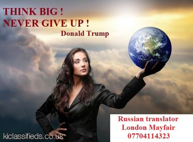 B2B Russian translator London Central London, Mayfair, Westminster (Central London) London