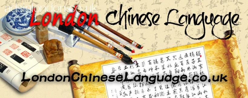 Mandarin Chinese lesson in London #1