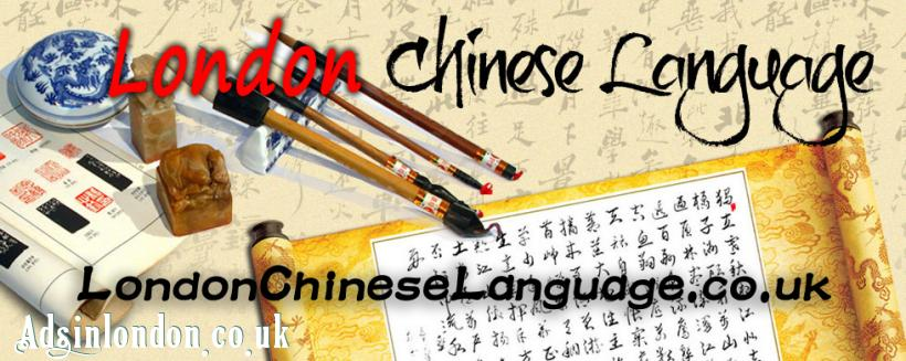 Tailor-made Mandarin Chinese lesson in London