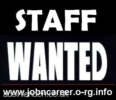 Part Time Staff Required, GREAT CASH PAY