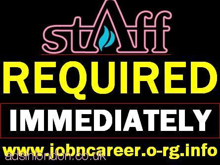 PART TIME STAFF NEEDED IMMEDIATELY