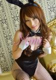 Independent Cute Oriental Girl Massage, Escort in London