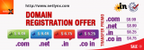 Domain Name Registration In Cheapest Rate