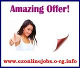 CASUAL Part Time Vacancy, Weekly Pay