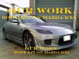 Car body repair, accident repair,  modification, restoration. London