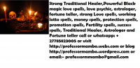 Powerful Love spells and Love psychic call +27785823005 #1