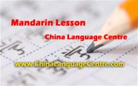 Mandarin Chinese lesson in South East London and North Kent